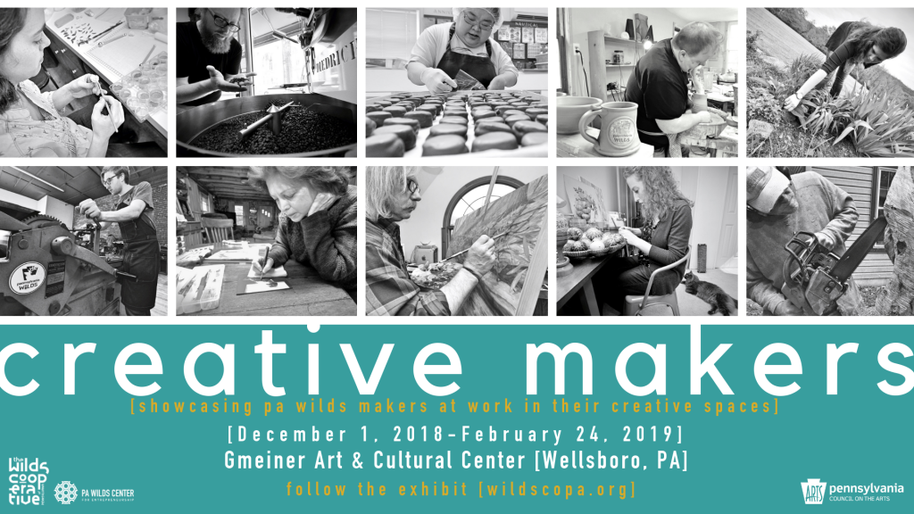 Creative Makers Exhibit graphic for the Gmeiner show