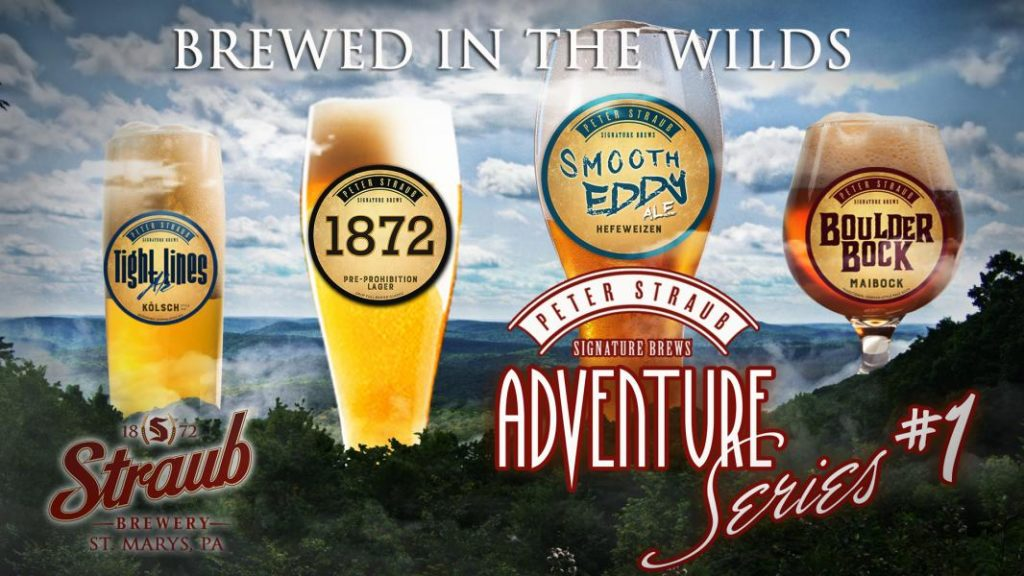 Straub Brewery Adventure Series